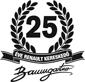bac-25-let.jpg